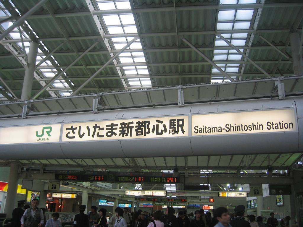 埼玉県液状化予想図(ハザードマップ)