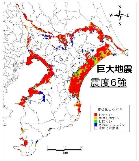 千葉県 巨大地震 6強