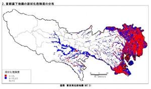 東京湾北部地震 液状化