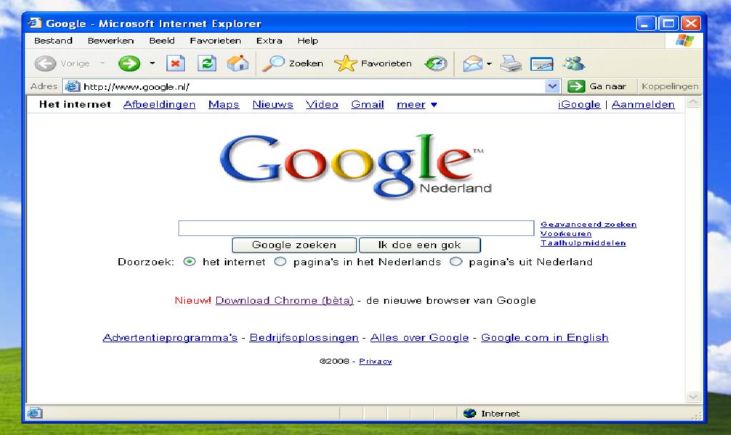 さよなら!Google不動産!