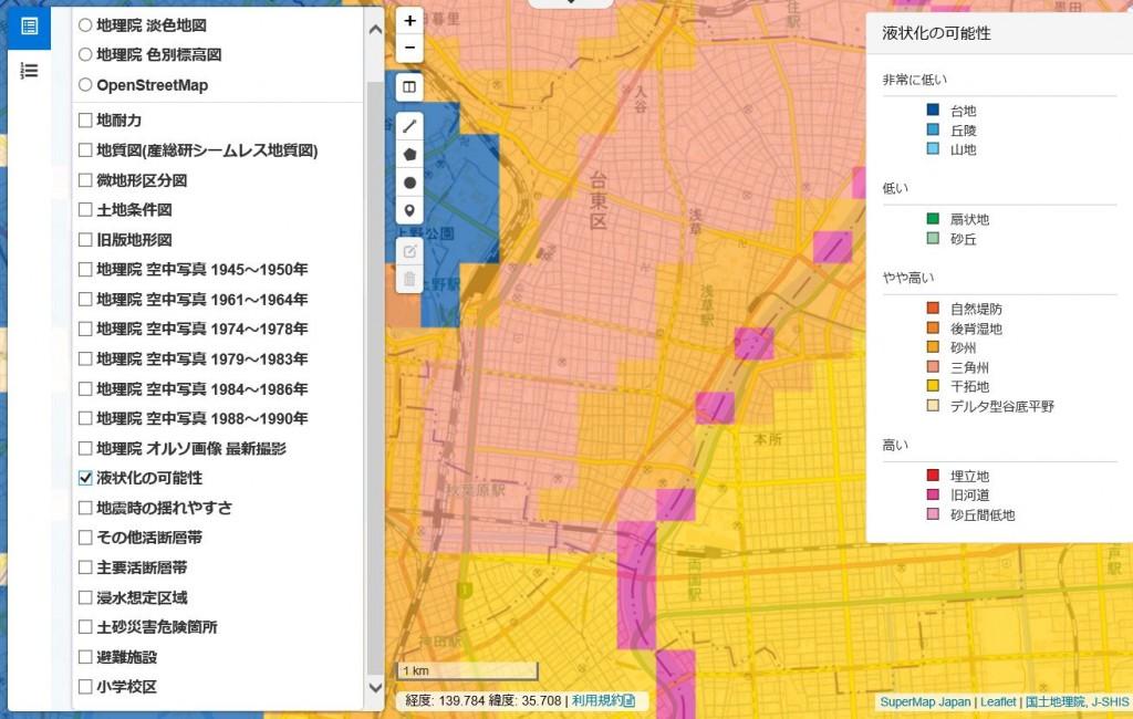 地盤サポートマップ スクリーンショット-2