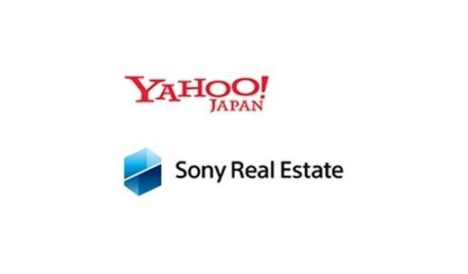 ソニー不動産 × ヤフー 中古住宅の個人間取引サービスを展開