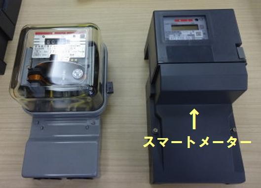 電気スマートメーターで何が変わる?