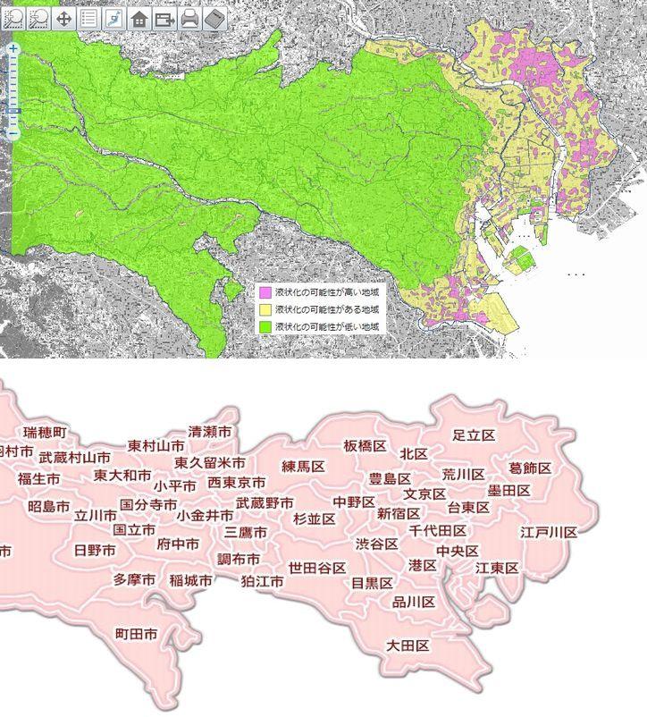 見やすい東京液状化地図