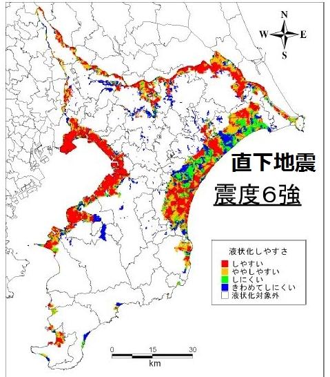 千葉県 直下地震 6強