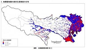元禄型関東地震 液状化