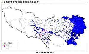 立川断層帯地震 液状化