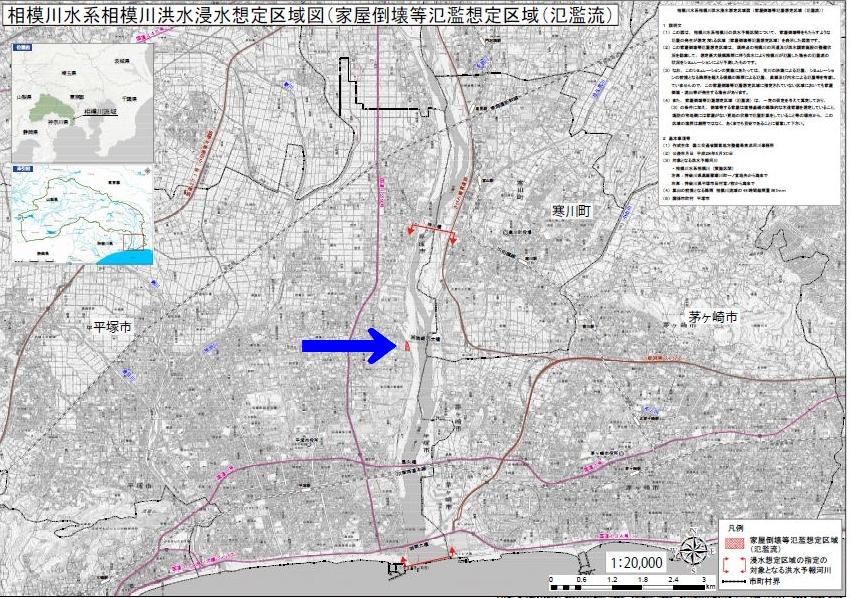 相模川 家屋倒壊等氾濫想定区域図 氾濫流 全体